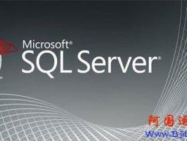 SQLServer限制IP,限制用户,限制SSMS登录