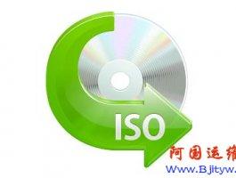 ISO镜像工具ISO Workshop 10.2 单文件版
